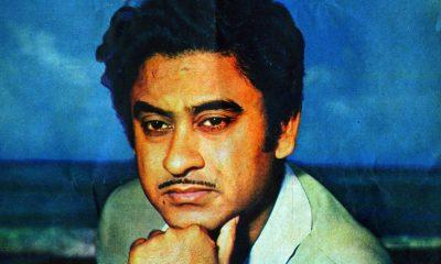 Kishore Kumar biography in Hindi