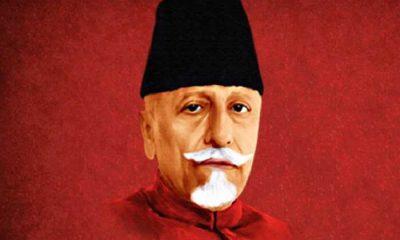 maulana-abul-kalam-azad-story