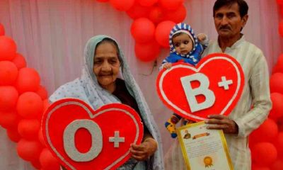 mp khargone blood donate camp in world record of golden book