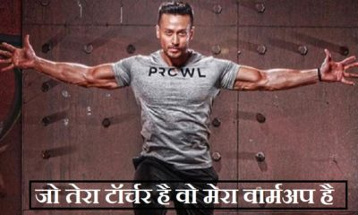 baaghi-2-movie-review
