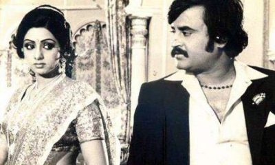 story-of-rajinikanth-and-sridevi