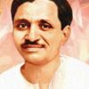 Pandit Deendayal Upadhyay