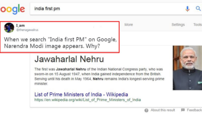 India's first PM