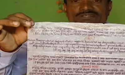 raamkrapal writes backward 14 languages
