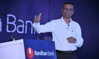 Bandhan Bank Managing Director Chandra Shekhar Ghosh Biography and story