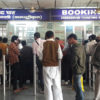 irctc-launche-new-method-for-railway-tickets-booking