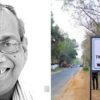meet-rajgopalan-vasudevan-plastic-man-of-india