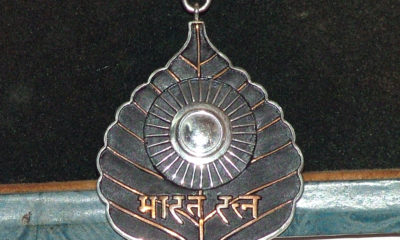 important-things-about-bharat-ratna