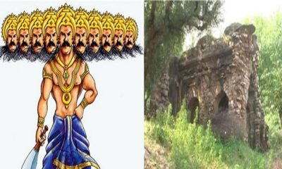 ravan-recieved-majic-stone-from-this-village