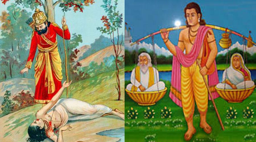 Image result for dashrath with shravan