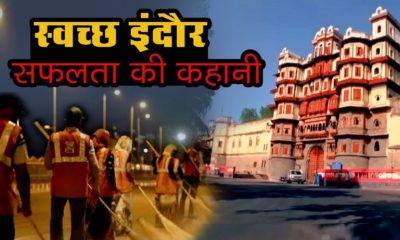 Story of becoming Indore clean
