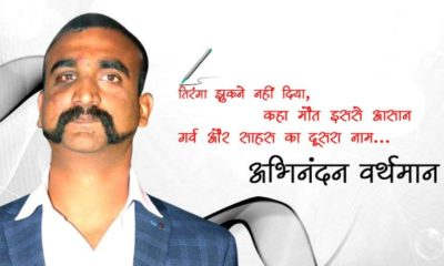 biography of wing commander abhinandan vardhaman