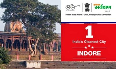 indore cleanest city in country